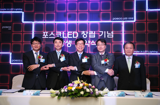 With Co-operation company: (from the left) MIRAE Nanotech-President Mr. KIM, KC-Cemical, POSCO LED-President Mr Huh, Goldenchips-President Mr. JUNG, MIRAE EMTECH-President Mr. BAE